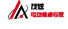 上海茂炫电动moplay体育 生产厂家