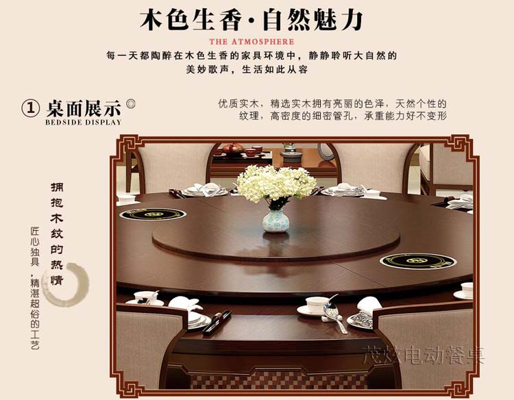 新中式电动moplay体育 -型号:飞黄腾达