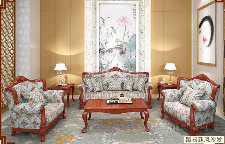 简欧风格沙发设计