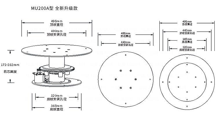 电动moplay体育 机芯A型