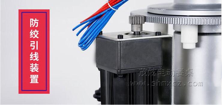 电动moplay体育 转盘机芯-B型