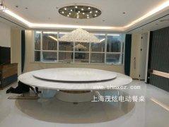 新中式大理石电动moplay体育 椅-型号:美轮美奂