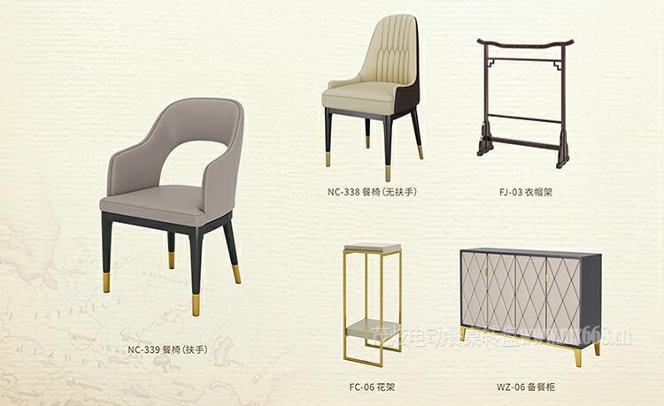 包房实木餐椅
